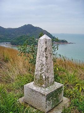 Tao O_Lantau North Obelisk.jpg
