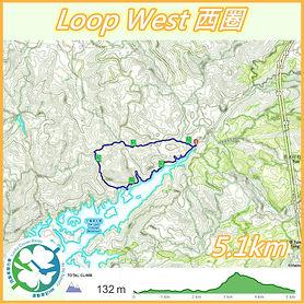 四葉草接力賽西圈 Lucky Clove Relay Loop West