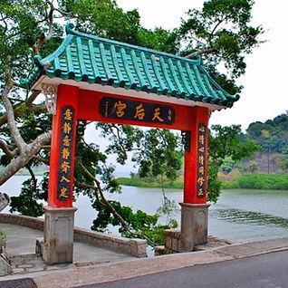Nam Chung_Tin Hau Temple_sq_600.jpg