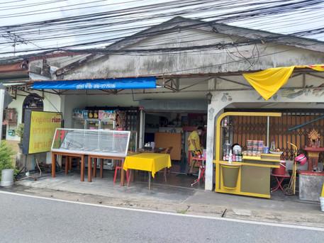 Hidden Veggie Gem: Phuket, Cherngtalay