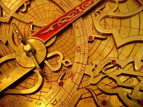 Урок 52. ХОРАР: место и время.