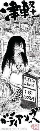 small_sasaki_nobori_600_1800_l_ol-01_edi