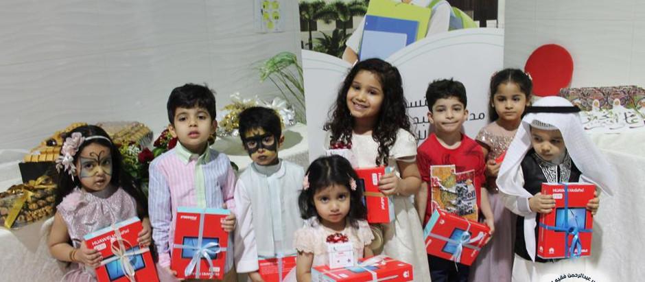 حفل معايدة وتكريم لأطفال الروضة