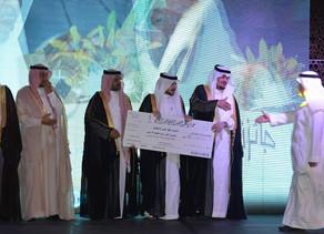 حصلت مدرسة عبدالرحمن فقيه الابتدائية على المركز الثاني لجائزة عبدالصمد القرشي فئة الادارة