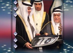 مدارس عبد الرحمن فقيه الابتدائية تحصد المركز الثاني على مستوى المملكة في جائزة التميز الإداري بقيادة