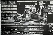 sex shop arcade.png