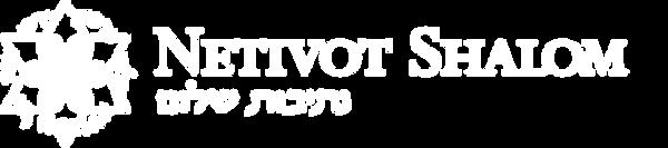 NetivotShalom (1).png