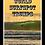 Thumbnail: World Surfspot Trumps Volume 3 (5060783180028)