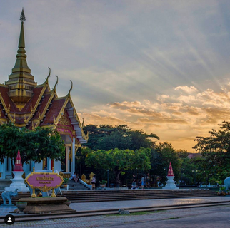 Thung Si Mueang Park