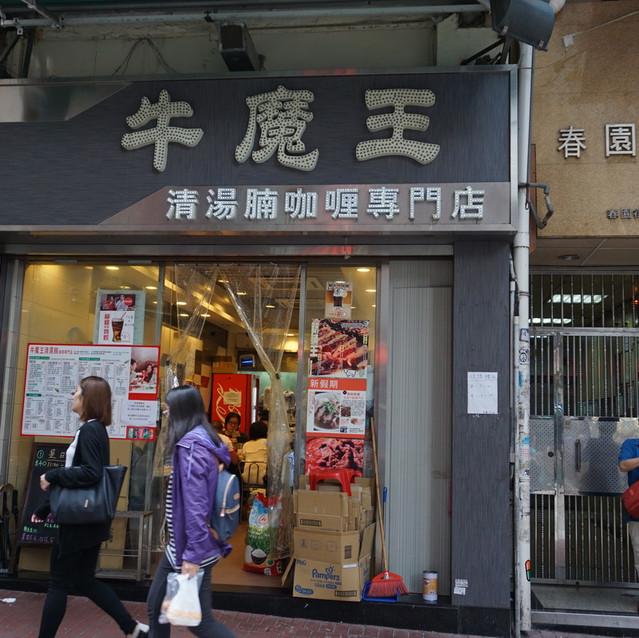 20170501GW香港バンコク 393