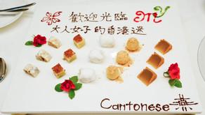 大人女子的贅沢な香港ランチ@カントニーズ燕ケンタカセ