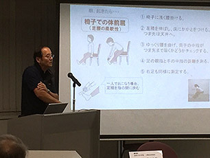 Enjoyエクササイズで健幸華齢 筑波大学大学院田中喜代次教授