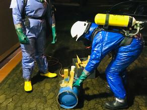 Übung GAMS+ / Gefahrstoffeinsatz auslaufende Betriebsstoffe