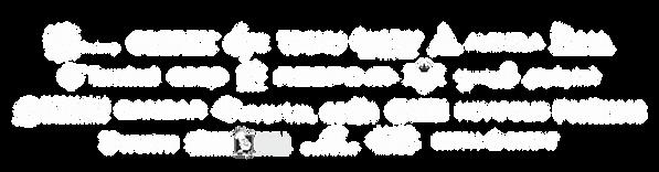 Ruut Disain - Veeb 2021.png