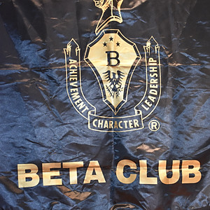 Beta Club Initiation