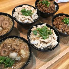 呷三碗 (Eat 3 Bowls)