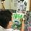 Thumbnail: Camp Botanist! (Half-Day Art Camp)