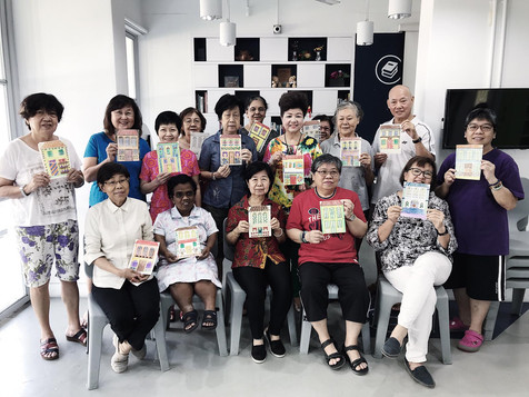 The Peranakan Project @ Marine Parade Cluster: Urban Sketching Workshop