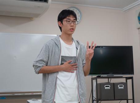 【サービスを伝える】プレゼンテーション研修/LeanUX