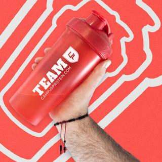 Campus-Protein-Blender-Bottle-Shot-Reduc