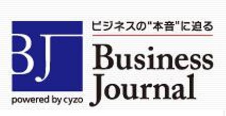 Business Journal でステップフォワードBGC校が特集されました