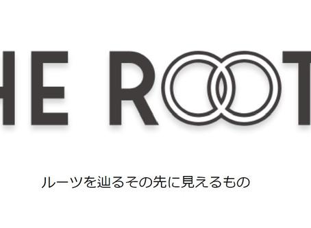 経営者を掲載するメディア「THE ROOTS」に取材いただきました