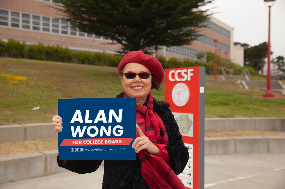 Alan enjoys broad support from the City College community and our City's elected leaders!