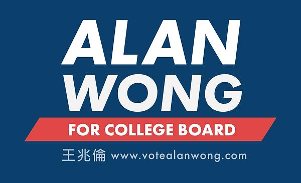 Alan Wong - Window Sign No Disclaimer@4x