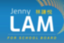 Jenny Lam - Logo for Homepage of Website
