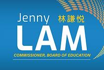 J_Lam_Commission_Logo@2x-8.png