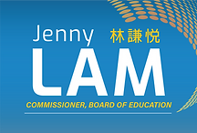 J_Lam_Commission_Logo@2x-8.png