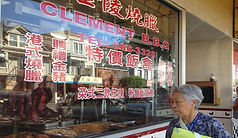 David Lee - Chinese BBQ Restaurant.jpg