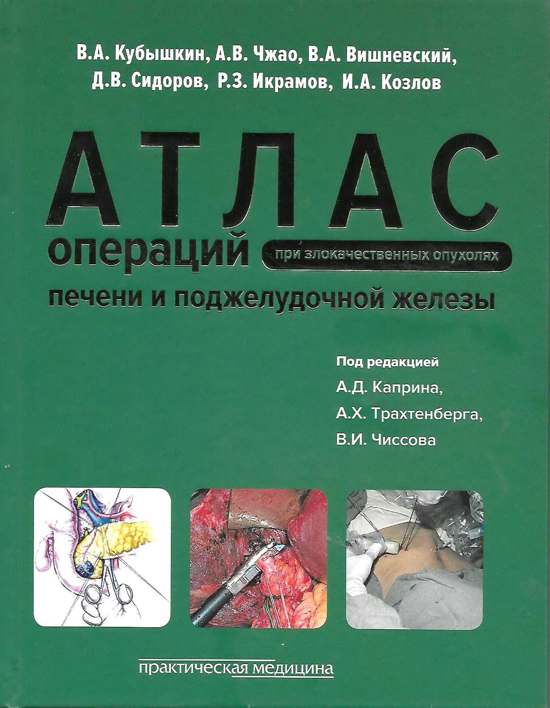 Ретрактор Томпсона