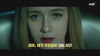 [홍보영상]퍼시픽림리액션.png