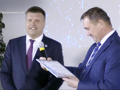 Руководство ОЭЗ «Дубна» отметило работу ООО «ИНТЕХ-Сервис» как «Прорыв года»