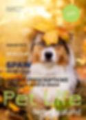 PetLife_Mag_Issue13Online_Page_01.jpg