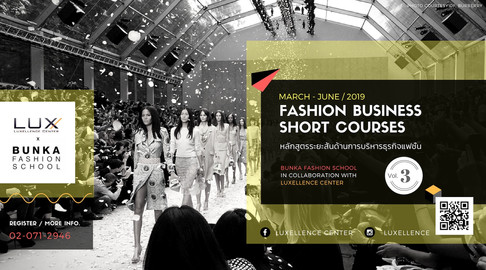 FASHION BUSINESS COURSE