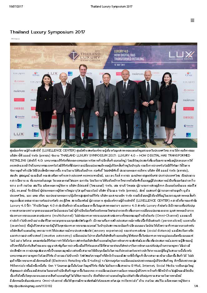 08_Positioning_Mag_Symposium_2017_Page_1