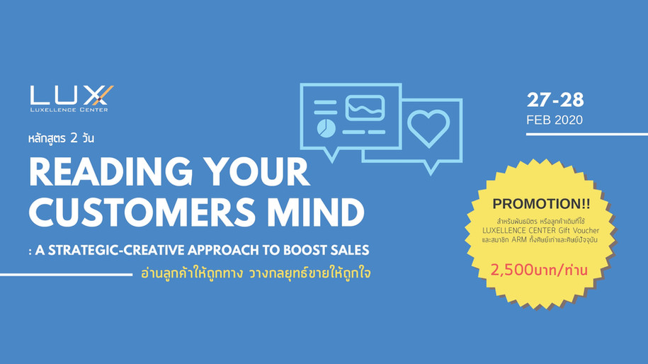 READING YOUR CUSTOMERS MIND: A STRATEGIC-CREATIVE APPROACH TO BOOST SALES
