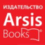 Арсис_красная заставка.jpg