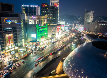 Coreia: Celebrando Cultura, Tecnologia e Inovação