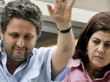 POLÍTICAnews:Garototinho e Rosinha são presos