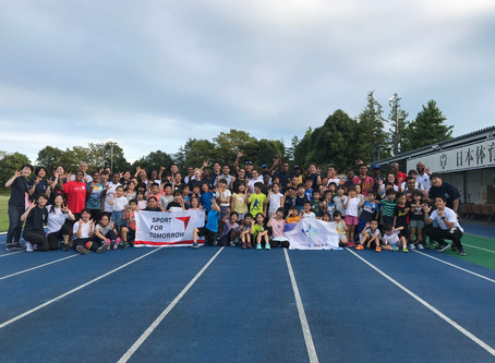 Workshop & 1 year Pre Para Athletic Training Camp @ NSSU
