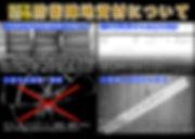 防衛陣地資材について.jpg