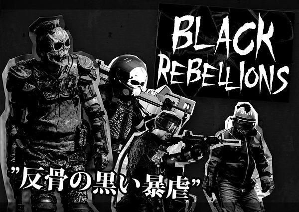 BLACK_REBELLION.jpg