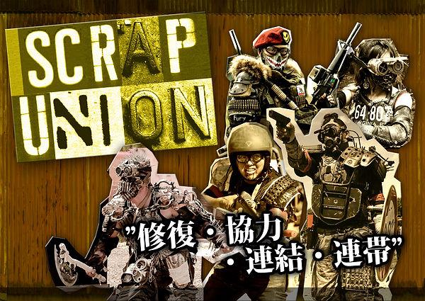 SCRAP_UNION.jpg