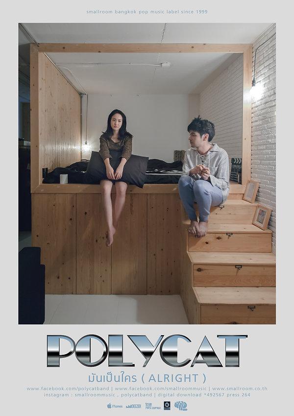 Poster_Polycat_Alright-01.jpg