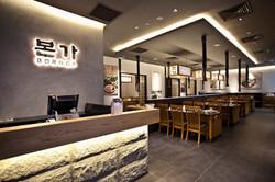 Bornga Korean Restaurant - Singapore