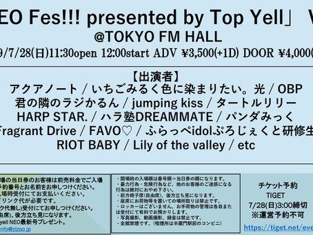 【EVENT】「NEO Fes!!! presented by Top Yell」 Vol.7@TOKYO FM HALL