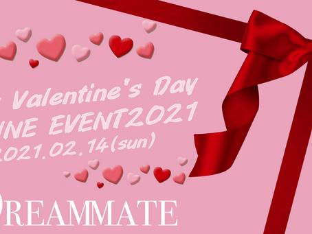 【INFORMATION】HDM♡Happy Valentine's Day ONLINE EVENT2021♡物販・特典会内容